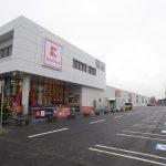 Kaufland retail